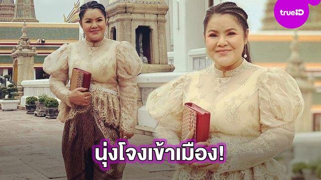 ใส่ชุดไทยเข้าเมือง! ฮาย อาภาพร นุ่งโจงกระเบนเข้าวัด งดงามด้วยผ้าไทยสวยดูดีเกรดพรีเมี่ยม