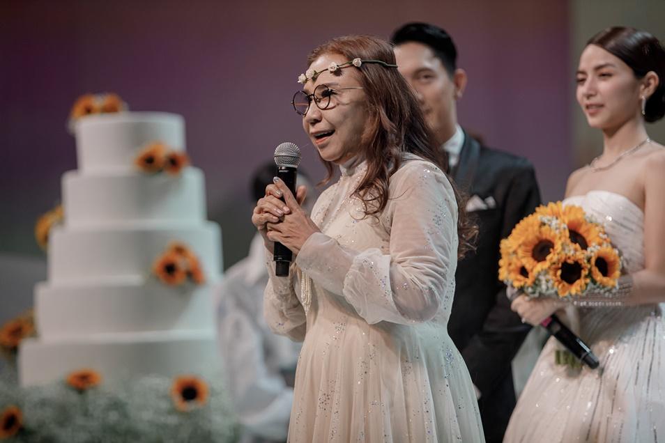 ปั๊บใบเตย แต่งงาน