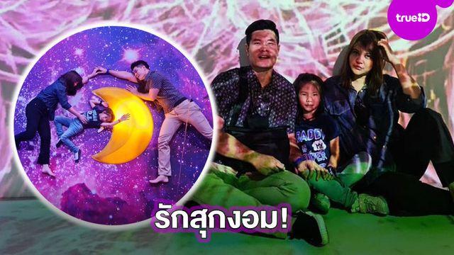 รักสุกงอม!! พิม พิมพ์มาดา แท็กทีมหวานใจ เชฟฟาง อวดโมเมนต์สุดอบอุ่นใจ