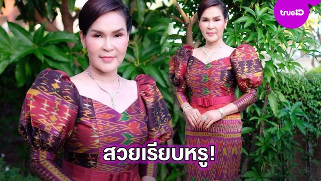 ยินดีกับน้อง! ส่องชุดไทย ศิริพร อำไพพงษ์ สวยเรียบหรูดูดีมีระดับ ร่วมงานแต่ง ตูน - ก้อย
