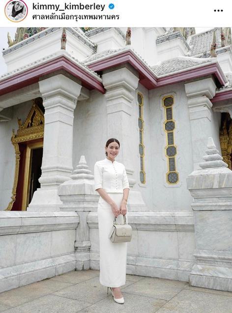 ดารา ชุดไทย