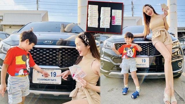 โชคดีรับปีใหม่ อ๋อม สกาวใจ สุดปัง ถูกรางวัลเลขท้าย 2 ตัว 33ใบ ทะเบียนรถให้โชค