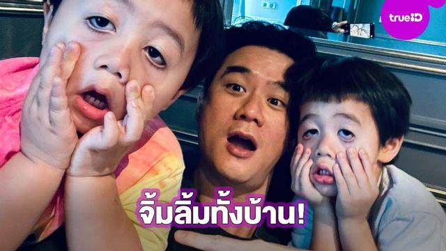 เหมือนพ่อย่อส่วน! น็อต วิศรุต อวดโมเมนต์เล่นกับ น้องสายฟ้า-น้องพายุ จิ้มลิ้มน่ารักทั้งพ่อทั้งลูก