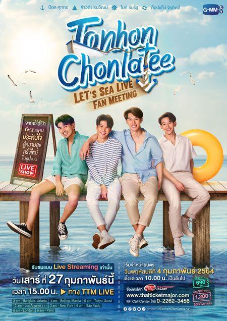 Tonhon Chonlatee Let's Sea Live Fan Meeting