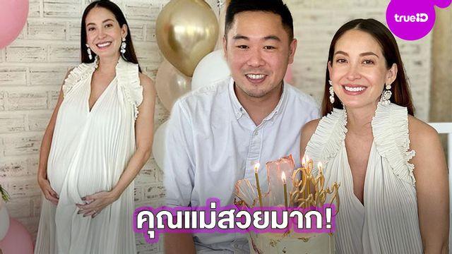 คุณแม่สวยมาก!! โอซา แวง และสามี แฮปปี้เพื่อนจัดงาน Baby shower ให้ ฉลองรอต้อนรับหลานสาว