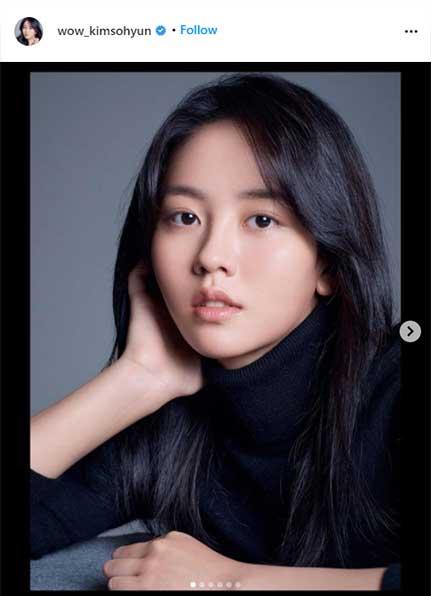 ประวัติ คิมโซฮยอน (Kim So Hyun)