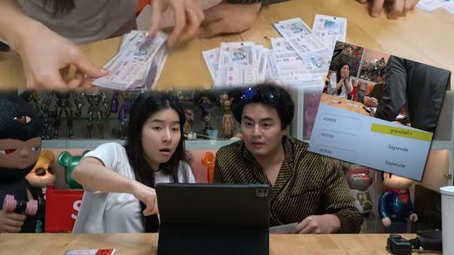 ฮั่น-จียอน เพิ่งตรวจหวย200ใบ แฟนสาวอึ้ง ลั่นอารมณ์คนถูกรางวัลที่1