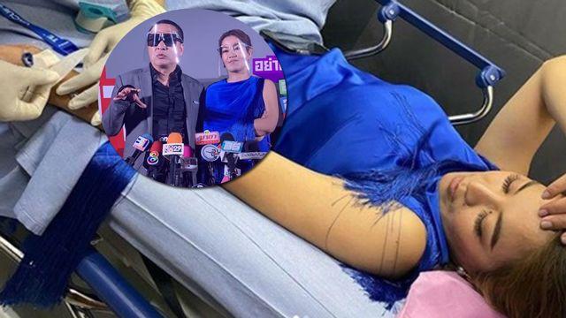 มาถึงรพ.ทัน จูน ภรรยา เปิ้ล แถลงข่าวเสร็จร่วงเลย สามีลั่นเดี๋ยวดู4ออเอง