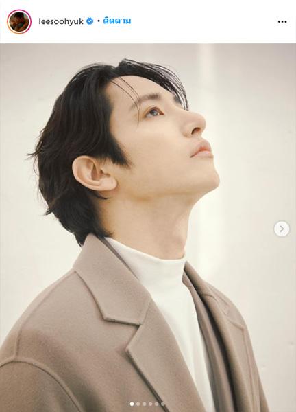อีซูฮยอก (Lee Soo Hyuk)