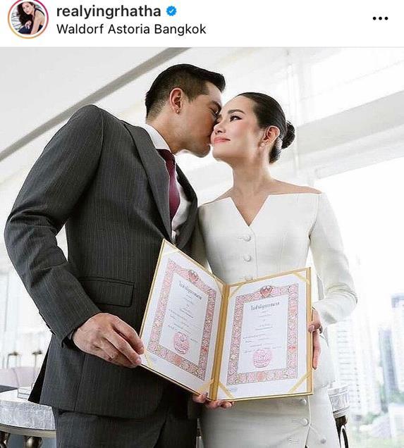 หญิง รฐา แต่งงาน