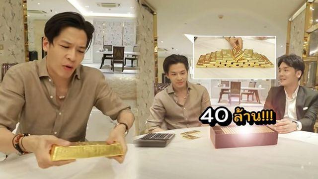 มาร์ช ซื้อทองร้านเพื่อน ดูทอง40ล้าน ทำบุญด้วยอะไรได้ทองเป็นของเล่น
