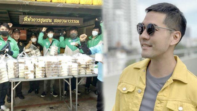 วู้ดดี้ ทำดีต่อเนื่อง 50 วัน กับโครงการ #ข้าวกล่องต่อชีวิต ส่งข้าวเข้าชุมชนต่างๆ