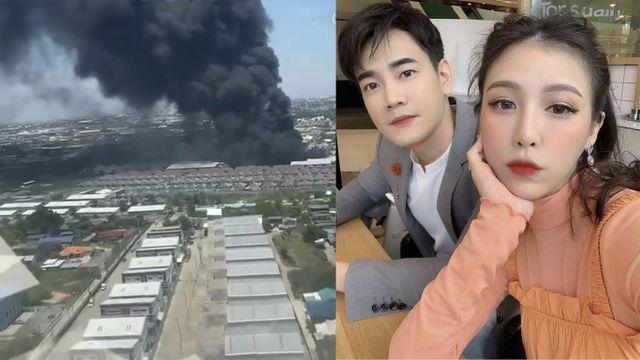 ฟลุค จิระ พาครอบครัว อพยพ อยู่โรงแรมชั่วคราว หนีมลพิษจากโรงงานโฟมระเบิด