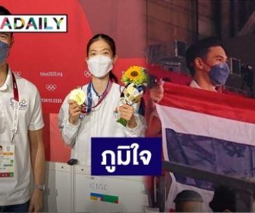 """ภูมิใจ! """"แมทธิว ดีน"""" เชียร์ """"เทนนิส"""" ติดขอบสนาม ขอบคุณที่ทำให้คนไทยมีความสุข"""