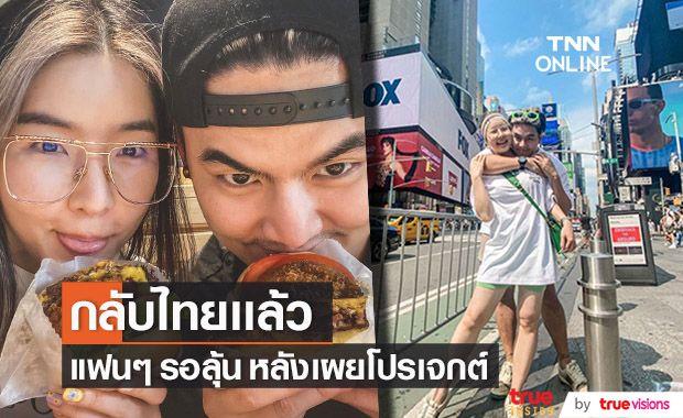 """""""ฮั่น-จียอน"""" ถึงไทยเเล้ว!! เผยโปรเจกต์ใหม่ ทำแฟนคลับสุดลุ้น"""