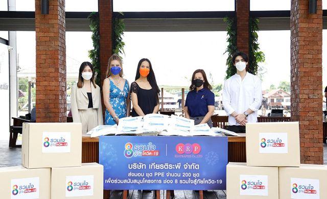 """เอ๊ะ อิศริยา ร่วมมอบชุด PPE ให้กับโครงการ """"ช่อง8รวมใจสู้ภัยโควิด-19"""