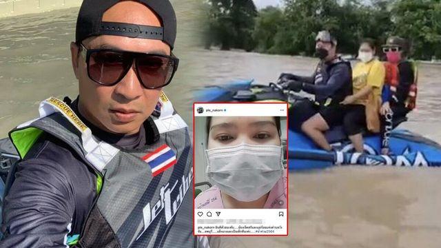 คลอดแล้วน้องเจ็ตสกี สาวท้องแก่ที่ เปิ้ล นาคร ช่วยออกจากพื้นที่น้ำท่วมลพบุรี