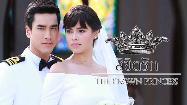 บทละครโทรทัศน์ ลิขิตรัก The Crown Princess ช่อง 3HD