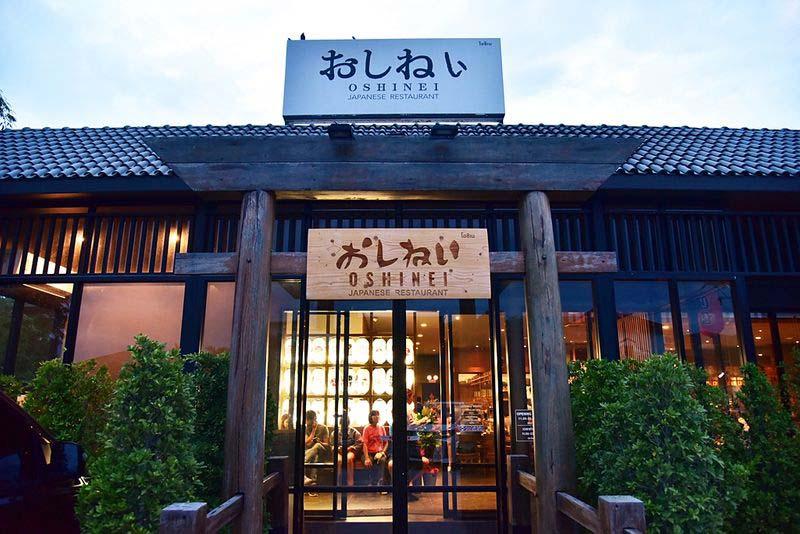 ร้านอาหารญี่ปุ่น โคราช