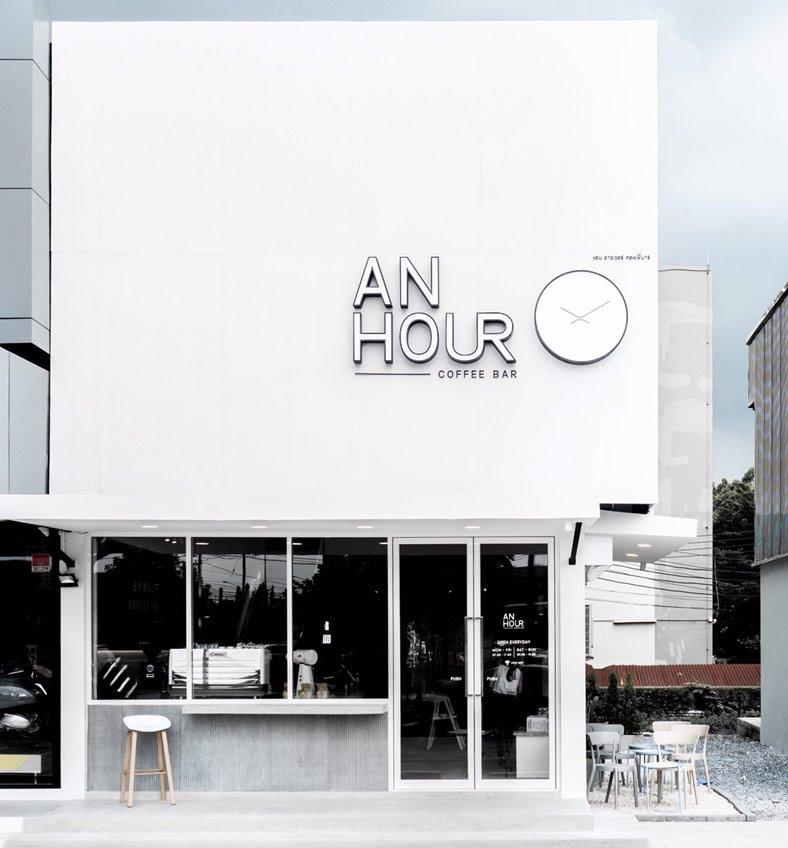 An Hour Coffee Bar ร้านกาแฟ เดกษตร-นวมินทร์