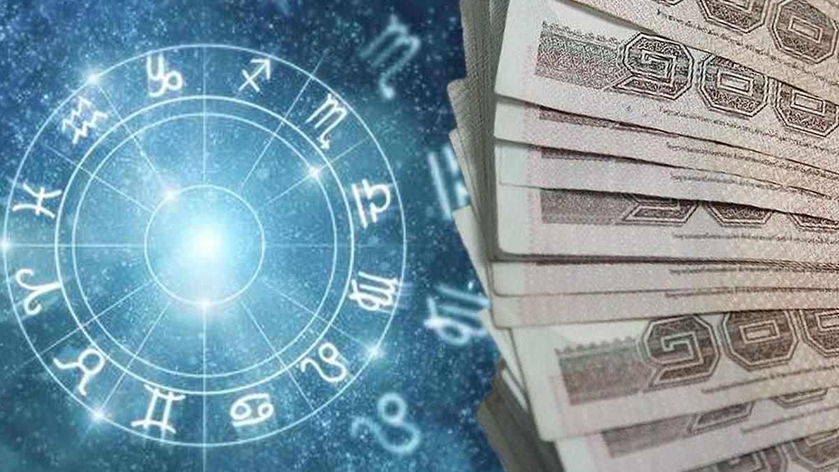 ดวง 4 ราศี ปากจะพารวยในปี 2020 พูดอะไรก็เป็นเงินเป็นทอง-มีเสน่ห์