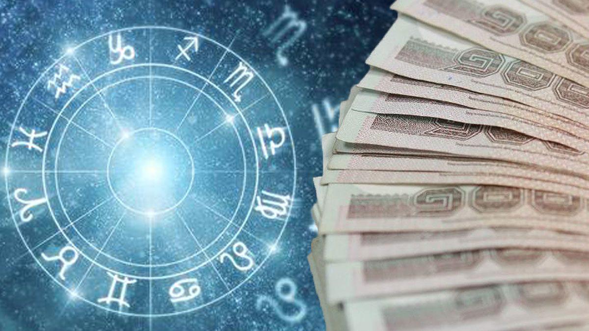 หมอกฤษณ์ คอนเฟิร์ม เผย 5 ราศี ดวงดีจนถึงปลายปี หลังดาวพฤหัสย้าย