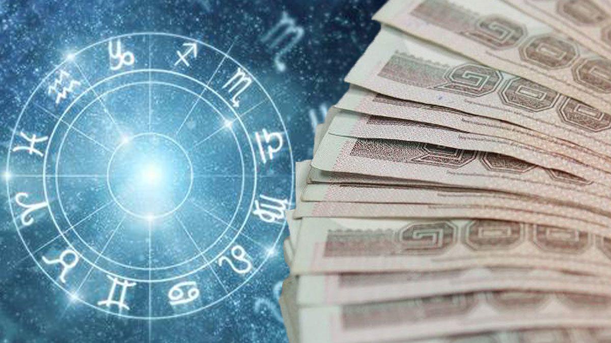 หมอกฤษณ์ คอนเฟิร์ม เผยดวง 4 ราศี เดือนก.ย.นี้ เงินดี-โชคลาภถามหา!