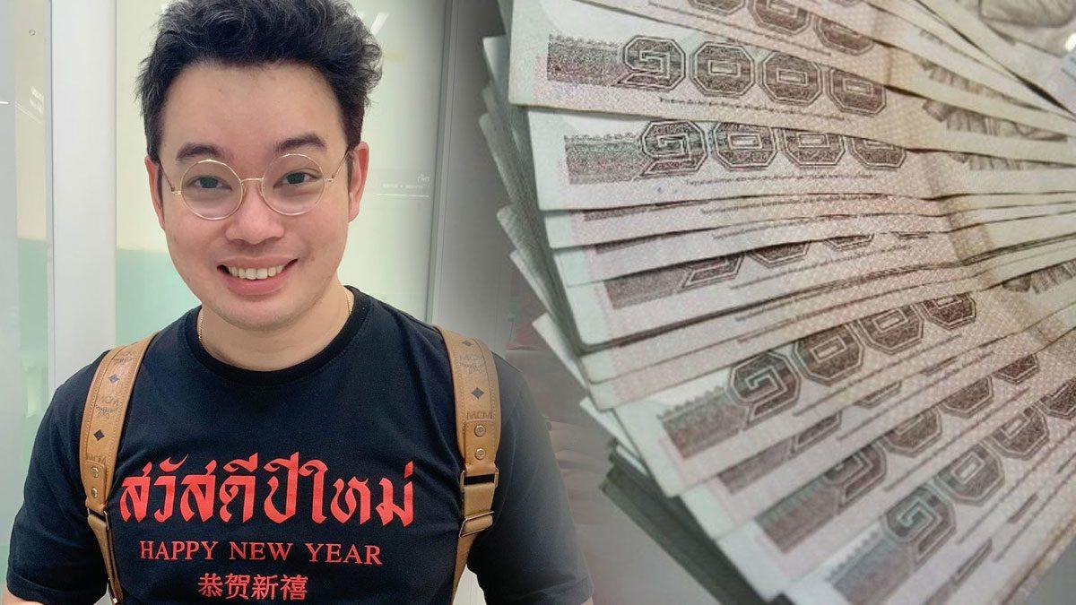หมอกฤษณ์ คอนเฟิร์ม 5 ราศี โชคดีรับเดือนใหม่ ชีวิตจะดี การเงินราบรื่น