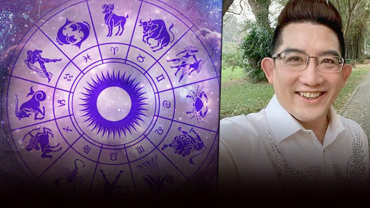 อาจารย์คฑา ชินบัญชร เผย 4 ราศี ดวงปัง-ต้องระวัง หลังดาวอังคารย้ายเข้า