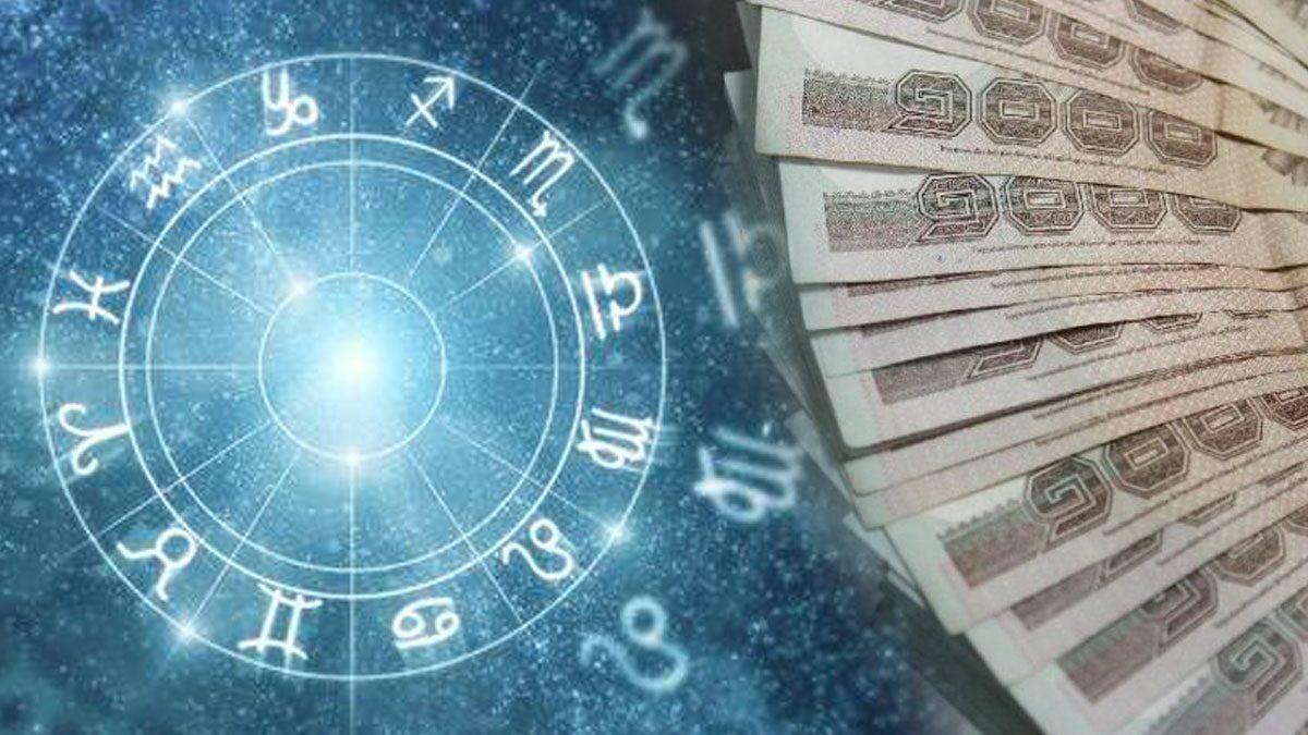 ดวง 4 ราศี เก็บเงินเก่ง-ใช้เงินเป็น แต่จ่ายทีก็จ่ายแหลก-จ่ายหนักเหมือนกัน