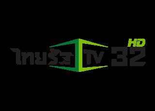 ไทยรัฐ ทีวี HD