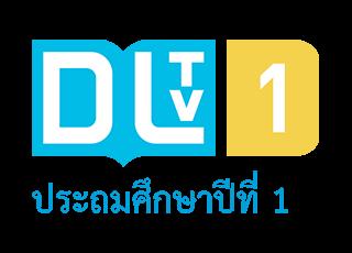 DLTV 1