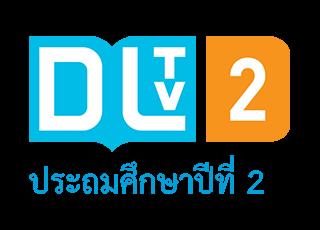 DLTV 2
