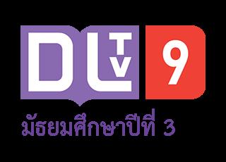 DLTV 9
