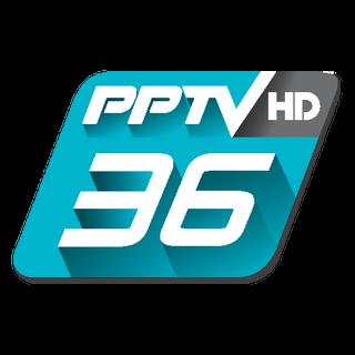 พีพีทีวี HD