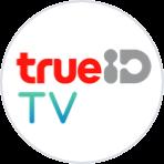 [TrueIDapp] Commerce: 8 TrueID TV