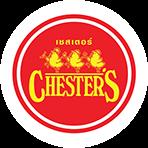 [TrueIDapp] Commerce: Chester's