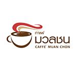 [TrueIDapp] Commerce: Caffe' Muan Chon