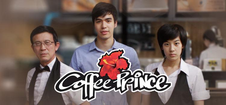 Coffee Prince วุ่นรักเจ้าชายกาแฟ ตอนที่ 1