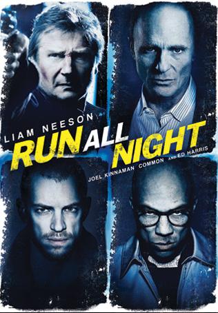 คืนวิ่งทะลวงเดือด