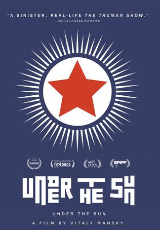 ภายใต้ดวงอาทิตย์ที่ชื่อ เกาหลีเหนือ