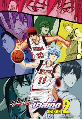 Kuroko's Basketball Part 2