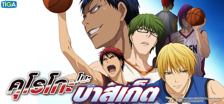 Kuroko's Basketball Part 1 ตอนที่ 1 คุโรโกะคือผมเองครับ