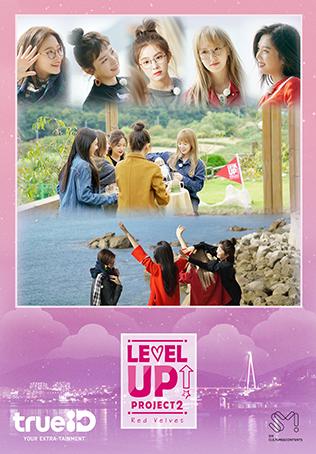 Red Velvet Season 2