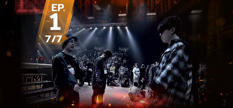 ดูย้อนหลัง Show me the money EP1 (7/7) - SMTM Episode 1 (7/7)