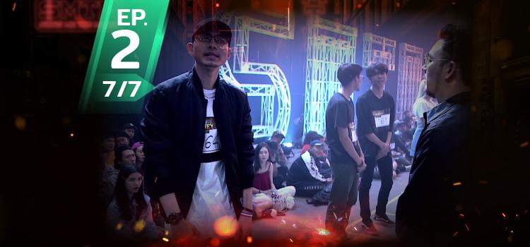 ดูย้อนหลัง Show me the money EP2 (7/7) - SMTM Episode 2 (7/7)
