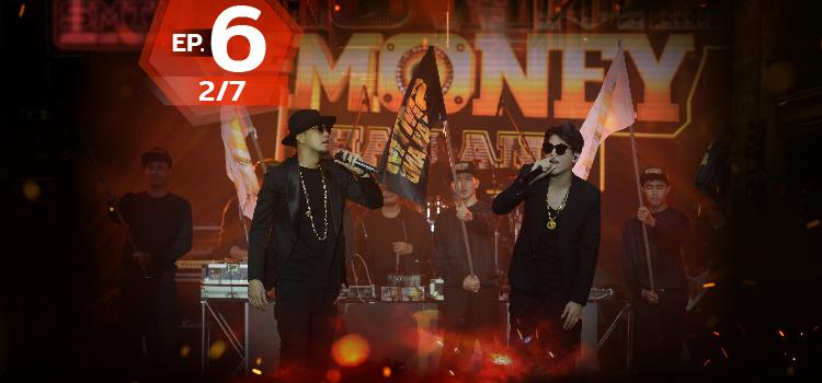ดูย้อนหลัง Show me the money EP6 (2/7) - SMTM Episode 6 (2/7)