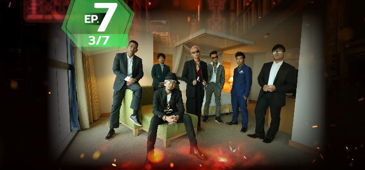 ดูย้อนหลัง Show me the money EP7 (3/7) - SMTM Episode 7 (3/7)