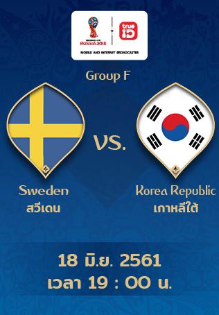 [Full Match] ดูบอลโลกย้อนหลัง สวีเดน vs เกาหลีใต้ แบบเต็มเกม