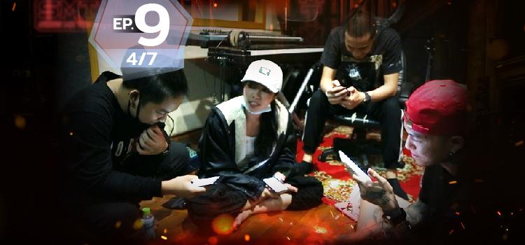 ดูย้อนหลัง Show me the money EP9 (4/7) - SMTM Episode 9 (4/7)